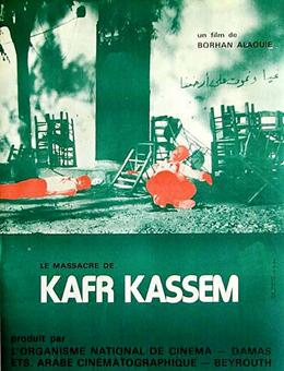 https://www.rarefilmsandmore.com/Media/Thumbs/0008/0008372-kafr-kassem-1975-with-switchable-english-and-french-subtitles-.jpg