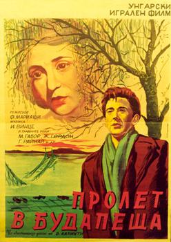 https://www.rarefilmsandmore.com/Media/Thumbs/0008/0008950-springtime-in-budapest-budapesti-tavasz-1955-with-switchable-english-and-spanish-subtitles-.jpg