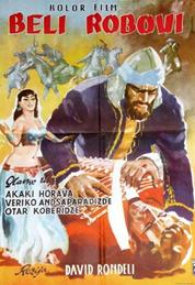 "Photo: MAMLUQI  (1958)  * with switchable English subtitles *In Arabic, ""mamluk"" means ""white slave"". In Egypt, this name was given to prisoners of war who had been sold into slavery from Georgia and other countries of the Caucasus. The action of this drama starts in Georgia in the late 18th century. Two friends are abducted and sold into slavery. One ends up in Egypt, the other - in Venice. Years later, they meet by the ancient pyramids, where a battle is going on between the armies of Bonaparte and Ali-Bey, the ruler of Egypt. In combat with a French officer, the mamluk injures him. Falling from his horse onto the sand, the officer exclaims in Georgian: ""Vai, nana!"" (""Oh, mother!"").  And the mamluk recognizes in him from his childhood."