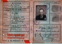 Picture of KENNKARTE #41 - SCHUTZANGEHÖRIGER BROMBERG  (issued 16 November 1944)