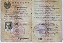 Picture of USSR:  SOVIET PASSPORT ISSUED TO A RUSSIAN IN VORONEZH  (1955)