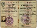 Picture of USSR:  SOVIET PASSPORT ISSUED TO A UKRAINIAN IN TRANSCARPATHIA  (1948)