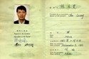 Picture of PEOPLE'S REPUBLIC OF CHINA:  DIPLOMATIC PASSPORT   (1993)