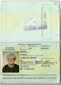 Picture of BOSNIA AND HERZEGOVINA:  PASSPORT - NIKSIC, FIKRETA  (1997)