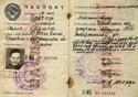 Bild von USSR:  MVD-ISSUED PASSPORT FOR A UKRAINIAN IN TRANSCARPATHIA, UKRAINE  (1950)