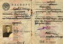 Picture of USSR:  PASSPORT FOR A RUSSIAN LIVING IN KHABAROVSK  (1956)