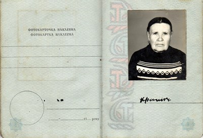 Bild von USSR:  PASSPORT ISSUED TO UKRAINIAN IN ZHITOMIR, UKRAINE  (1981)
