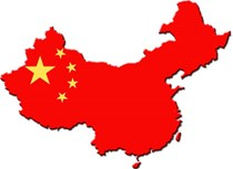 Picture for category People's Republic of China