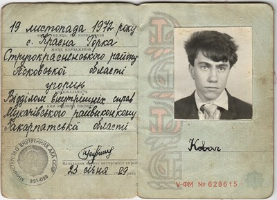 Picture of USSR:  PASSPORT ISSUED TO AN HUNGARIAN  (1989)