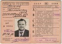 Picture of USSR:  DRIVER'S LICENSE  (Moscow - 1979)