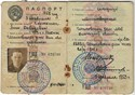 Bild von USSR:  PASSPORT ISSUED TO A UKRAINIAN (Shpykiv - 1953)