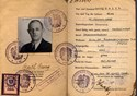 Picture of AUSTRIA:  IDENTITY CARD ISSUED IN OCCUPIED VIENNA  (GEITH, GEORG - 1948)