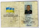 Picture of UKRAINE:  PASSPORT - ODESSA  (# 4711)  (1997)