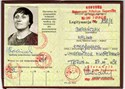 Picture of POLAND:  UNIVERSITY ID CARD (Torun  - 1991)  (# 5053)