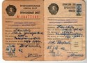 Picture of UKRAINE:  TELEPHONE OPERATOR'S UNION CARD  (1962) (# 5155)