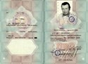 Picture of DDR:  EAST GERMAN PASSPORT  (Halle - 1989)  (# 5398)