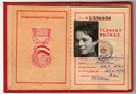 Picture of CZECHOSLOVAKIA:  COMMUNIST YOUTH MOVEMENT ID  (Olomouc - 1964)  (# 5407)
