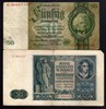 Picture of NAZI GERMANY BANKNOTE, COIN AND STAMP SET # 55