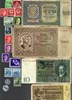 Bild von NAZI GERMANY and CROATIA BANKNOTE, COIN AND STAMP SET * N *